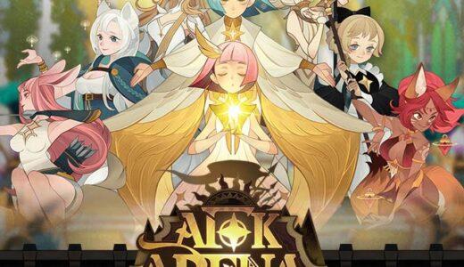 放置系RPGゲーム「AFKアリーナ」についてご紹介!!