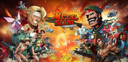 [Metal Slug:Commander] は面白い?実際にプレイした感想をレビュー!